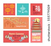 chinese new year 2017 modern... | Shutterstock .eps vector #555779509