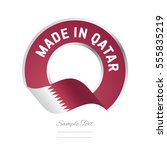 made in qatar flag red color...