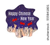 happy chains new year | Shutterstock .eps vector #555841801