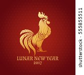 lunar new year greeting card.... | Shutterstock .eps vector #555855511