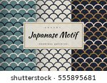 Abstract Seamless Patterns Set...