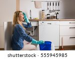 young surprised woman... | Shutterstock . vector #555945985