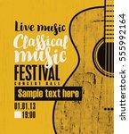 vector banner for the concert... | Shutterstock .eps vector #555992164