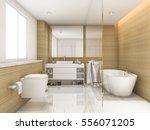 3d rendering beech wood and... | Shutterstock . vector #556071205