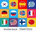 set of colourful speech bubbles ... | Shutterstock . vector #556072321