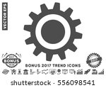 gray cog icon with bonus 2017... | Shutterstock .eps vector #556098541