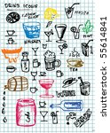hand drawn set of drinks | Shutterstock .eps vector #55614841