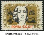 russia   circa 1962  stamp... | Shutterstock . vector #55616941