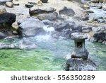 hot spring in japan | Shutterstock . vector #556350289