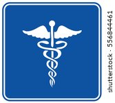 medical icon design clean vector | Shutterstock .eps vector #556844461