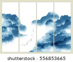 chinese ink landscape painting | Shutterstock . vector #556853665