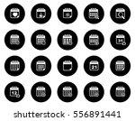 calendar icon | Shutterstock .eps vector #556891441