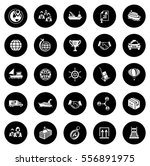 shipping icons | Shutterstock .eps vector #556891975