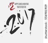 calligraphy 2017 for asian... | Shutterstock .eps vector #556981909