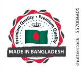 made in bangladesh  premium...   Shutterstock .eps vector #557006605