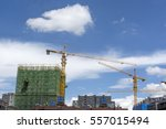 construction site | Shutterstock . vector #557015494
