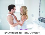 happy couple being excited with ... | Shutterstock . vector #557049094