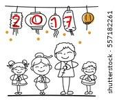 set of hand drawing cartoon... | Shutterstock .eps vector #557182261
