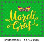 mardi gras party poster.... | Shutterstock .eps vector #557191081
