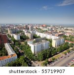 top view on the panorama of city - Ufa Russia - stock photo
