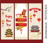 gold red chinese card with lion ... | Shutterstock .eps vector #557251321