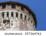 tower of medieval italian... | Shutterstock . vector #557264761