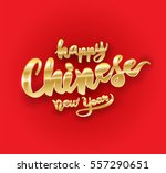happy chinese new year gold... | Shutterstock .eps vector #557290651