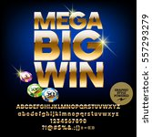 vector casino poster mega big... | Shutterstock .eps vector #557293279