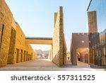 buildings of diraiyah  also as... | Shutterstock . vector #557311525