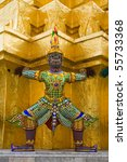 wat pra kaew grand palace...   Shutterstock . vector #55733368