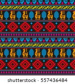pixel seamless pattern aztecs   Shutterstock .eps vector #557436484