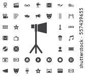 spotlight icon vector on the... | Shutterstock .eps vector #557439655