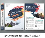 Brochure design template vector. Flyers report business magazine poster. Abstract blue brush pattern on cover book portfolio. Presentation brush concept in A4 layout.