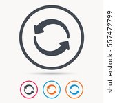 update icon. refresh or repeat... | Shutterstock .eps vector #557472799