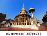 Pagoda  Lampang  Thailand