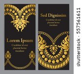 vector banners in black and... | Shutterstock .eps vector #557561611