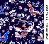 vector floral watercolor... | Shutterstock .eps vector #557571055