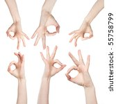 hand ok sign isolated on white | Shutterstock . vector #55758799