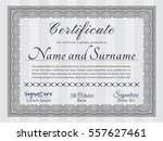 grey certificate template or... | Shutterstock .eps vector #557627461