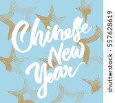 chinese new year greeting card. ... | Shutterstock .eps vector #557628619