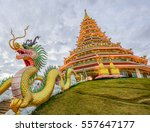 dragon in temple  chiangrai ... | Shutterstock . vector #557647177