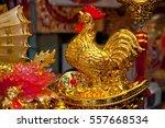 China Chicken Amulets