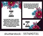 romantic invitation. wedding ... | Shutterstock .eps vector #557690731