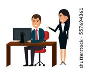 bussiness people working icon | Shutterstock .eps vector #557694361