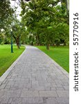 path through the landscaped park | Shutterstock . vector #55770916