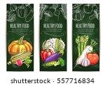 vegetable banner blackboard.... | Shutterstock .eps vector #557716834