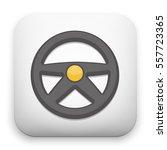flat vector icon   illustration ...   Shutterstock .eps vector #557723365