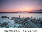 lombok  indonesia   2016 ...   Shutterstock . vector #557737381