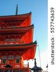 Japanese Pagoda With Connectin...