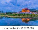 ho kham luang northern thai... | Shutterstock . vector #557765839